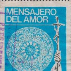 Sellos: SELLO PARAGUAY USADO FILATELIA CORREOS STAMP POST POSTAGE. Lote 192678817