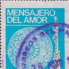 Sellos: SELLO PARAGUAY USADO FILATELIA CORREOS STAMP POST POSTAGE. Lote 192678845
