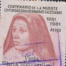 Sellos: SELLO PARAGUAY USADO FILATELIA CORREOS STAMP POST POSTAGE. Lote 192678868