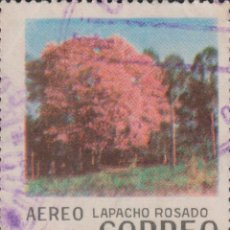 Sellos: SELLO PARAGUAY USADO FILATELIA CORREOS STAMP POST POSTAGE. Lote 192678882