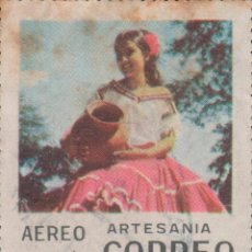 Sellos: SELLO PARAGUAY USADO FILATELIA CORREOS STAMP POST POSTAGE. Lote 192678913