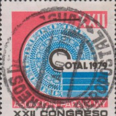 Sellos: SELLO PARAGUAY USADO FILATELIA CORREOS STAMP POST POSTAGE. Lote 192678935