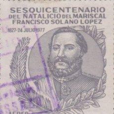 Sellos: SELLO PARAGUAY USADO FILATELIA CORREOS STAMP POST POSTAGE. Lote 192678952