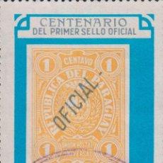 Selos: SELLO PARAGUAY USADO FILATELIA CORREOS STAMP POST POSTAGE. Lote 192678963