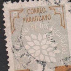 Selos: SELLO PARAGUAY USADO FILATELIA CORREOS STAMP POST POSTAGE. Lote 192683277