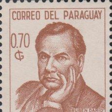 Selos: SELLO PARAGUAY USADO FILATELIA CORREOS STAMP POST POSTAGE. Lote 192683326