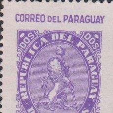 Selos: SELLO PARAGUAY USADO FILATELIA CORREOS STAMP POST POSTAGE. Lote 192683366