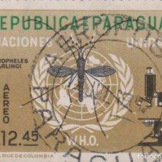 Selos: SELLO PARAGUAY USADO FILATELIA CORREOS STAMP POST POSTAGE. Lote 192683442