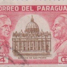 Sellos: SELLO PARAGUAY USADO FILATELIA CORREOS STAMP POST POSTAGE. Lote 192683726
