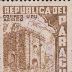 Sellos: SELLO PARAGUAY USADO FILATELIA CORREOS STAMP POST POSTAGE. Lote 192683783