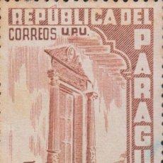 Sellos: SELLO PARAGUAY USADO FILATELIA CORREOS STAMP POST POSTAGE. Lote 192683802