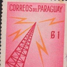 Sellos: SELLO PARAGUAY USADO FILATELIA CORREOS STAMP POST POSTAGE. Lote 192683841