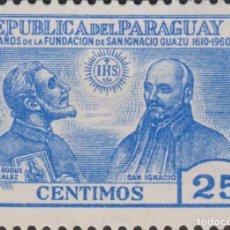 Selos: SELLO PARAGUAY USADO FILATELIA CORREOS STAMP POST POSTAGE. Lote 192683967