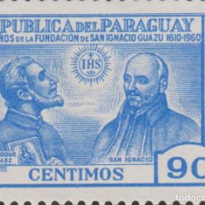 Sellos: SELLO PARAGUAY USADO FILATELIA CORREOS STAMP POST POSTAGE. Lote 192684023