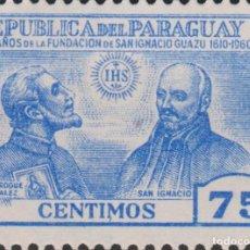 Sellos: SELLO PARAGUAY USADO FILATELIA CORREOS STAMP POST POSTAGE. Lote 192684101