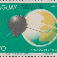 Sellos: SELLO PARAGUAY USADO FILATELIA CORREOS STAMP POST POSTAGE. Lote 192684241