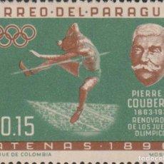 Selos: SELLO PARAGUAY USADO FILATELIA CORREOS STAMP POST POSTAGE. Lote 192684308