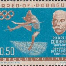 Selos: SELLO PARAGUAY USADO FILATELIA CORREOS STAMP POST POSTAGE. Lote 192684351
