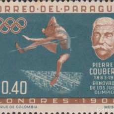 Selos: SELLO PARAGUAY USADO FILATELIA CORREOS STAMP POST POSTAGE. Lote 192684497