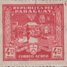 Selos: SELLO PARAGUAY USADO FILATELIA CORREOS STAMP POST POSTAGE. Lote 192684507