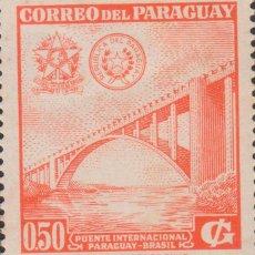 Selos: SELLO PARAGUAY USADO FILATELIA CORREOS STAMP POST POSTAGE. Lote 192684520