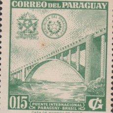 Sellos: SELLO PARAGUAY USADO FILATELIA CORREOS STAMP POST POSTAGE. Lote 192684531