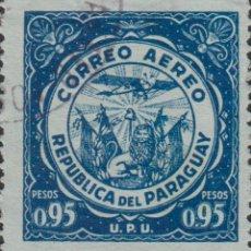 Sellos: SELLO PARAGUAY USADO FILATELIA CORREOS STAMP POST POSTAGE. Lote 192684532