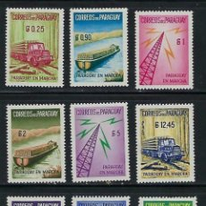 Sellos: PARAGUAY 1961 IVERT 593/97 Y AEREO 270/3 *** PARAGUAY EN MARCHA. Lote 195372368