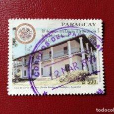 Sellos: PARAGUAY - VALOR FACIAL 500 - AÑO 1998 - 50º ANIVERSARIO DE LA CREACIÓN DE LA O. E. A.. Lote 195624931