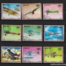 Selos: PARAGUAY,1979,AVIACIÓN,MICHEL 3153-3161. Lote 195675765