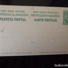 Sellos: CARTA POSTAL PARAGUAY 1900.NUEVA. DOBLE. Lote 196082048