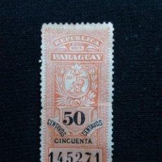 Sellos: REP. PARAGUAY, 50 CENTAVOS, REVENUE, AÑO 1910, . Lote 196380205