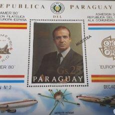 Selos: SELLO DE PARAGUAY DE LA EXPOSICION FILATELICA MUESTRA C123. Lote 197570810