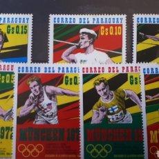 Sellos: SELLOS DE PARAGUAY OLIMPIADAS MUNICH 72 C151. Lote 197615236