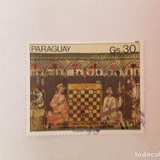 Selos: PARAGUAY SELLO USADO. Lote 197805058