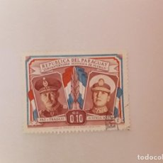 Selos: PARAGUAY SELLO USADO. Lote 197805106