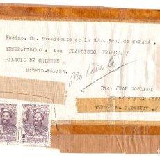 Selos: SOBRE DIRIGIDO AL GENERALISIMO FRANCISCO FRANCO DESDE ASUNCION, PARAGUAY. AÑO 1970. Lote 198206076