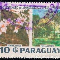 Sellos: PARAGUAY Nº 4082, 50 ANIVERSARIO DE LA INMIGRACION JAPONESA A PARAGUAY, USADO. Lote 199041196