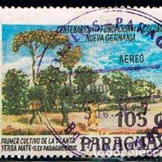 Sellos: PARAGUAY Nº 4267, CENTENARIO DE LA COLONIA LA NUEVA GERMANIA, USADO. Lote 199041466