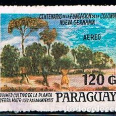 Sellos: PARAGUAY Nº 4268, CENTENARIO DE LA COLONIA LA NUEVA GERMANIA, USADO. Lote 199041781