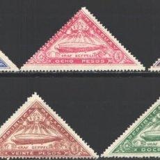 Selos: PARAGUAY, 1932 YVERT Nº 51 / 55 /*/ VIAJE GRAF ZEPPELIN . Lote 199646948