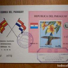 Sellos: SOBRE PRIMER DÍA - CORREO DEL PARAGUAY - 5 DE ABRIL DE 1975 - EXPOSICIÓN FILATÉLICA ESPAÑA 75. Lote 204099897