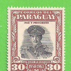 Sellos: PARAGUAY - MICHEL 801 - YVERT 553 - PRESIDENTE ALFREDO STROESSNER . (1958).** NUEVO SIN FIJASELLOS.. Lote 206247752