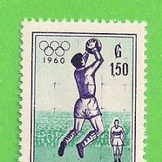 Sellos: PARAGUAY - MICHEL 837 - YVERT 575 - JUEGOS OLÍMPICOS DE ROMA. (1960).** NUEVO SIN FIJASELLOS.. Lote 206248197