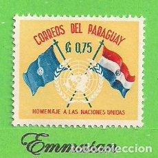 Sellos: PARAGUAY - MICHEL 865 - YVERT 586 - 50 ANIV. DE LA O.N.U. (1958).** NUEVO SIN FIJASELLOS.. Lote 206248767