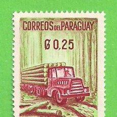 Sellos: PARAGUAY - MICHEL 882 - YVERT 593 - PARAGUAY EN MARCHA. (1961).** NUEVO SIN FIJASELLOS.. Lote 206249223