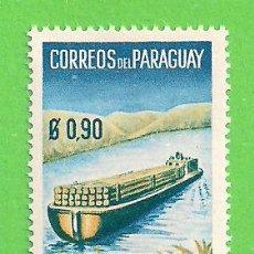 Sellos: PARAGUAY - MICHEL 883 - YVERT 594 - PARAGUAY EN MARCHA. (1961).** NUEVO SIN FIJASELLOS.. Lote 206249377