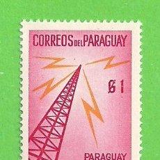 Sellos: PARAGUAY - MICHEL 884 - YVERT 595 - PARAGUAY EN MARCHA. (1961).** NUEVO SIN FIJASELLOS.. Lote 206249545