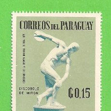 Sellos: PARAGUAY - MICHEL 1771 - YVERT 919 - ESCULTURA - DISCOBOLO DE MIRON. (1967).** NUEVO SIN FIJASELLOS.. Lote 206250113