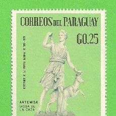 Sellos: PARAGUAY - MICHEL 1773 - YVERT 921 - ESCULTURA - ARTEMISA DIOSA DE LA CAZA. (1967).** NUEVO. Lote 206250357